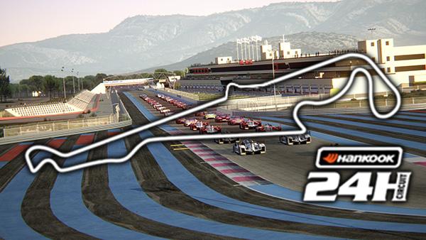 Paul Ricard GT 24H track