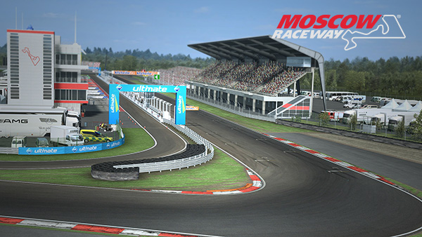 Moscow Raceway track